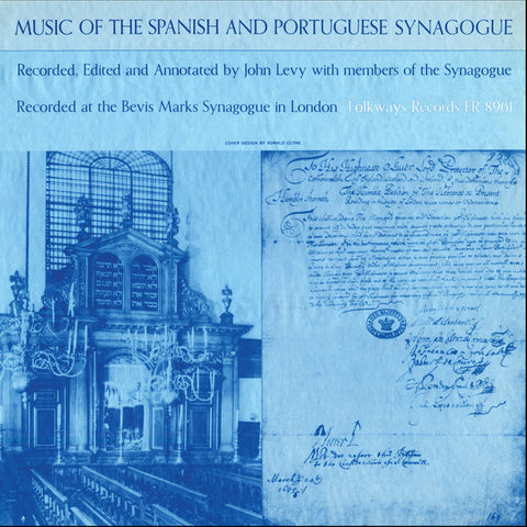 Music of the Spanish and Portuguese Synagogue (1960)  CD