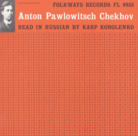 Anton Chekhov: Read in Russian by Karp Korolenko CD