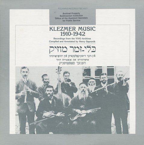 Klezmer Music 1910-1942  Recordings from the YIVO Archives (1981)  CD
