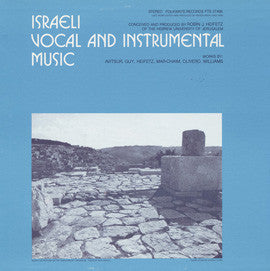 Israeli Vocal and Instrumental Music (1985)  Betty Oliveros, Robin Heifetz, Noa Guy, others CD