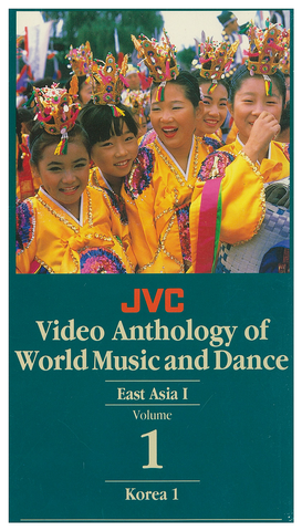 JVCVOL01 - East Asia I - Korea 1 - Vol 1 DVD -- REDUCED PRICE
