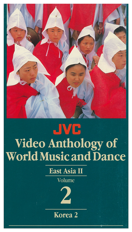 JVCVOL02 - East Asia II - Korea 2 - Vol 2 DVD -- REDUCED PRICE