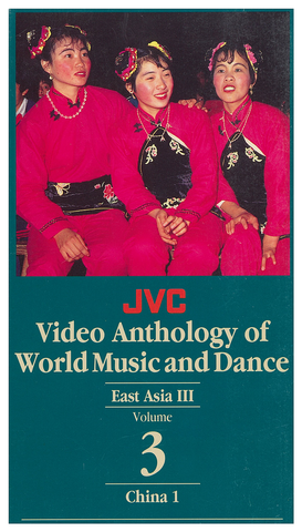 JVCVOL03 - East Asia III - China 1 - Vol 3 DVD -- REDUCED PRICE