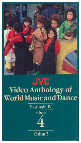 JVCVOL04 - East Asia IV - China 2 - Vol 4 DVD -- REDUCED PRICE