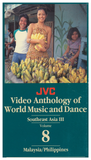 JVC Southeast Asia Music and Dance Regional Set -- 5 DVDs and 1 CD-ROM with 9 printable, searchable and copy-permission books