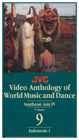 JVCVOL09 - Southeast Asia IV -- Indonesia (Bali) - Vol 9 DVD -- REDUCED PRICE