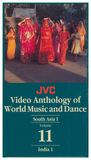 JVC South Asia Music and Dance Regional Set -- 5 DVDs and 1 CD-ROM with 9 printable, searchable and copy-permission books -- REDUCED PRICE