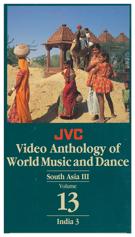 "JVCVOL13 - South Asia III -- India 3 - Vol 13 <font color=""bf0606""><i>DOWNLOAD ONLY</i></font>"