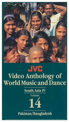 JVCVOL14 - South Asia IV -- Pakistan & Bangladesh - Vol 14 DVD -- REDUCED PRICE