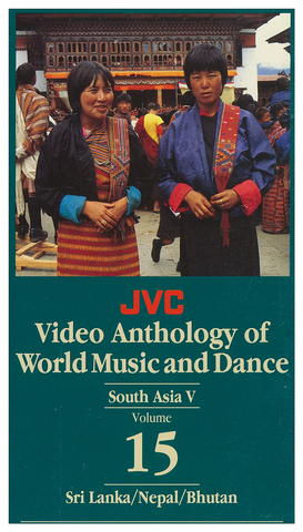 JVCVOL15 - South Asia V -- Sri Lanka, Nepal & Bhutan - Vol 15 DVD -- REDUCED PRICE