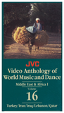 JVC Middle East & Africa Music and Dance Regional Set -- 4 DVDs and 1 CD-ROM with 9 printable, searchable and copy-permission books -- REDUCED PRICE