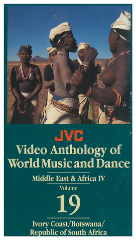 JVCVOL19 - Middle East/Africa IV -- Ivory Coast, Botswana, Republic of South Africa - Vol 19 DVD -- REDUCED PRICE
