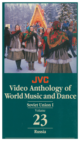 JVCVOL23 - Soviet Union I -- Russia - Vol 23 DVD -- REDUCED PRICE