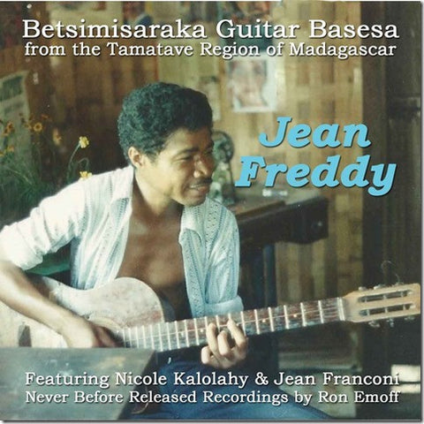 "Jean Freddy and Nicole Kalolahy: Betsimisaraka Guitar Basesa from the Tamatave Region of Madagascar <font color=""bf0606""><i>DOWNLOAD ONLY</i></font> MCM-4019"