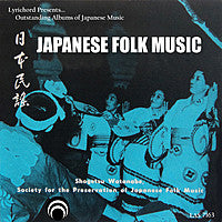 "Japanese Folk Music - <font color=""bf0606""><i>DOWNLOAD ONLY</i></font> LAS-7163"