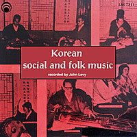 "Korean Social and Folk Music <font color=""bf0606""><i>DOWNLOAD ONLY</i></font> LAS-7211"