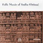 Folk Music of India (Orissa) CD LAS-7183