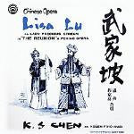 "The Reunion (Chinese Opera) <font color=""bf0606""><i>DOWNLOAD ONLY</i></font> LAS-7232"