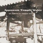 Japanese Temple Music CD LAS-7117