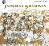 Japanese Shamisen CD LAS-7209