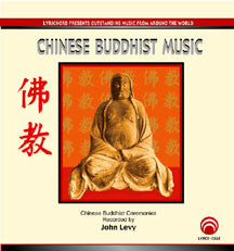 Chinese Buddhist Music CD