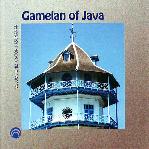 "Gamelan of Java, Vol. 1: Kraton Kasunanan <font color=""bf0606""><i>DOWNLOAD ONLY</i></font> LYR-7456"