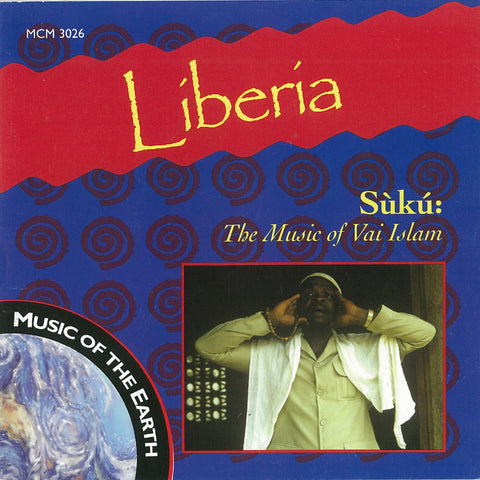 "Liberia: Sùkú, The Music of Vai Islam <font color=""bf0606""><i>DOWNLOAD ONLY</i></font> MCM-3026"