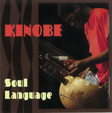 MCM-4007 - Kinobe: Soul Language CD