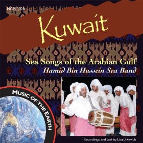 "Kuwait: Sea Songs of the Arabian Gulf - Hamid Bin Hussein Sea Band - <font color=""bf0606""><i>DOWNLOAD ONLY</i></font> MCM-3051"