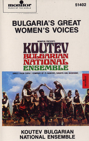 Koutev Bulgarian Ensemble  Koutev Bulgarian National Ensemble CD