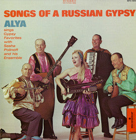 Alya: Songs of a Russian Gypsy CD