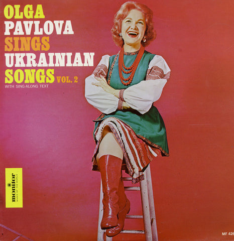 Olga Pavlova  Sings Ukrainian Songs, Vol. 2 CD