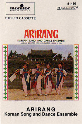 Arirang - Arirang  Korean Song and Dance Ensemble  CD