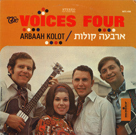 The Voices Four - Arbaah Kolot  CD