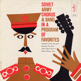 Soviet Army Chorus  The Soviet Army Chorus in a Program of Favorites CD