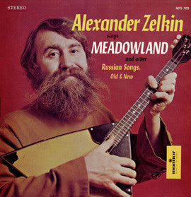 Alexander Zelkin Sings Meadowland and Other Russian Songs, Old and New CD