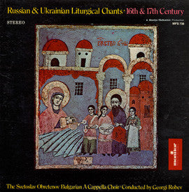 Svetoslav Obretenov Choir  Russian and Ukrainian Liturgal Chants from the 16th-17th Centuries CD