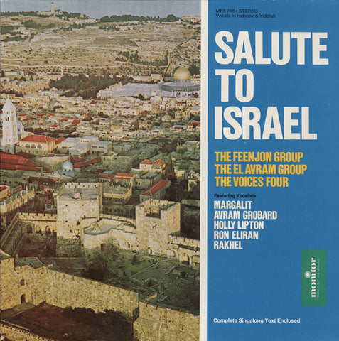Salute to Israel  CD