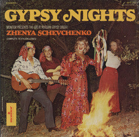Zhenya Shevchencko  Gypsy Nights CD