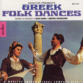 Elenis and Athanasiou  Greek Folk Dances CD