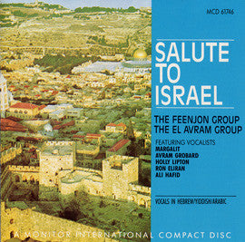 The Feenjon Group - Salute to Israel  CD