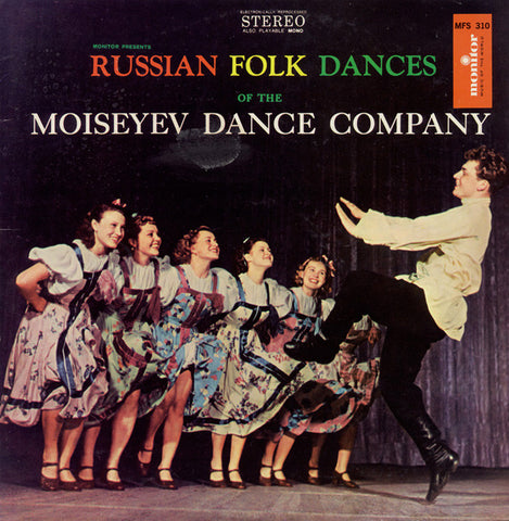 Moiseyev  Russian Folk Dances of the Moiseyev Dance Company CD