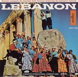 Fairuz Lebanon  The Baalbek Folk Festival  CD