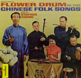 Stephen C. Cheng - Flower Drum Song and Other Chinese Folk Songs  CD