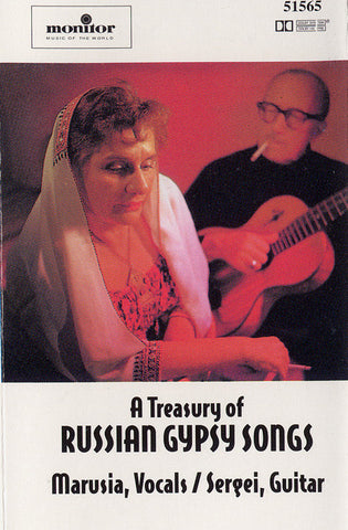 Marusia and Sergei  A Treasury of Russian Gypsy Songs CD