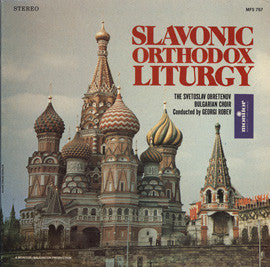 Slavonic Orthodox Liturgy  Svetoslav Obretenov Choir CD