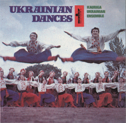 Kauriga Balalaika Ensemble  Ukrainian Dances CD