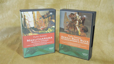 Wayang Kulit Collections from Lontar Foundation 21 DVDs