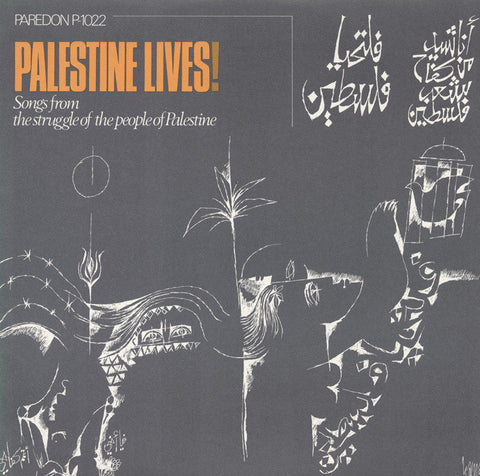 Palestine Lives! (1974)  CD