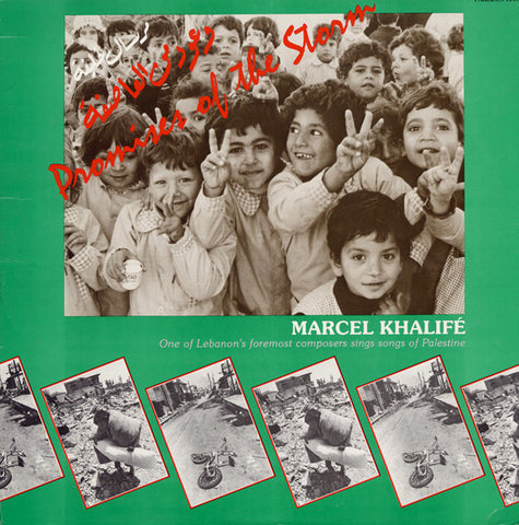 Marcel Khalife  Promises of the Storm (1983) CD